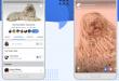 """فيسبوك يُتيح ميزة قصص المجموعات """"Group Stories"""" لجميع المستخدمين"""