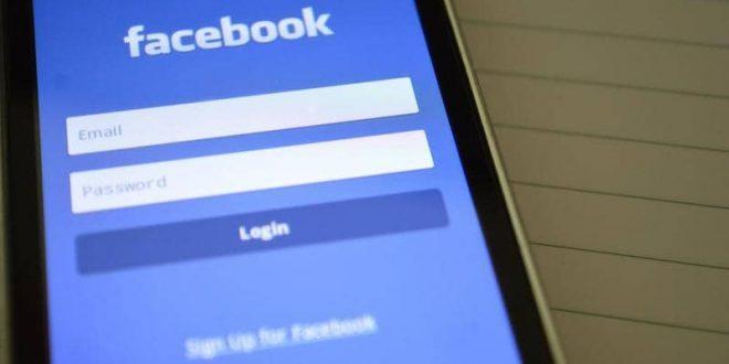 فيسبوك تطلق ميزة جديدة إكراما للموتى وخبر آخر صادم